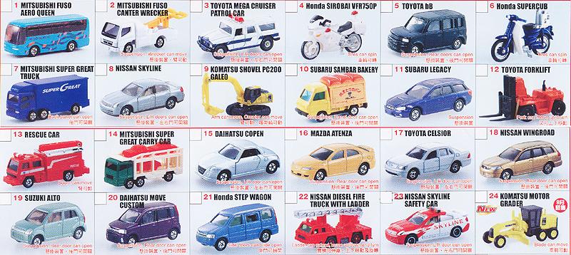 LITT TAK Toys Sdn Bhd